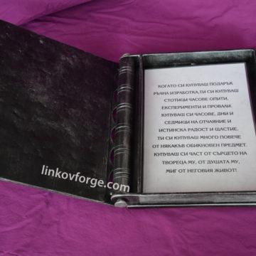 Wrought iron book